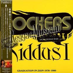 """Kiddus I -  Graduation In Zion - Dub Store LP"""""""